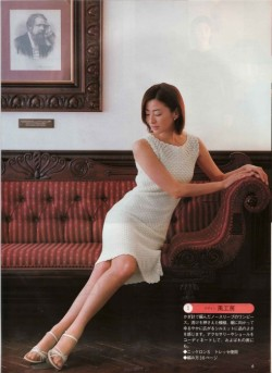 Нежное платье — схема вязания.