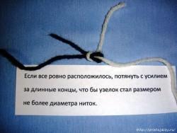 Как незаметно соединить нитки?.