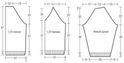 Серый пуловер с орнаментом для мужчин. Вязание спицами, схема и описание