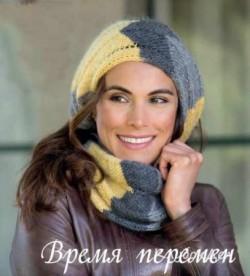 Шарф-петля, связанный узором «Зигзаг». Вязание спицами для женщин