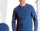 Мужской пуловер с поперечной косой. Вязание спицами для мужчин схемы и описание