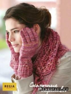 Ажурная шаль и перчатки
