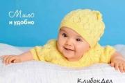 Детский комбинезон и шапочка, связанные ажурным узором спицами