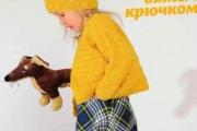 Жакетик и шапка для девочки крючком. Вязание для детей, схемы и описание