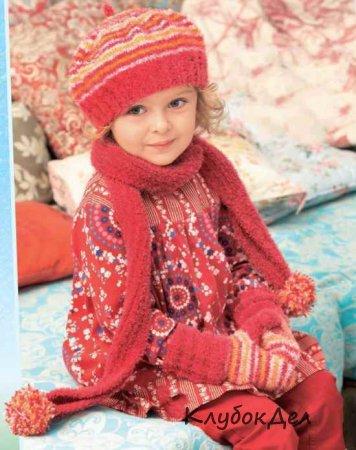 детский комплект шапка шарф варежки вязание спицами для детей
