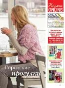 Вязание Ваше хобби №10 2016_13
