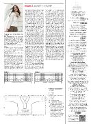 Вязание Ваше хобби №2 2016_33