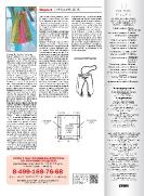 Вязание Ваше хобби №6 2016_39