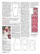 Вязание Ваше хобби. Приложение №12 2016_23
