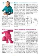 Вязание Ваше хобби. Дети №1 2016_22