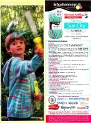 Вязание Ваше хобби. Дети №3 2016_4