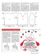 Вязание Ваше хобби. Приложение №9 2016_31