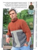 Вязание Ваше хобби. Приложение №9 2016_7